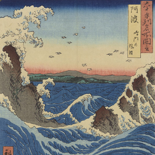 Ukiyo-e Prints: Images of the Floating World